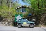 太陽の森管理事務所