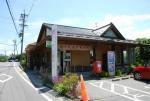 軽井沢追分郵便局