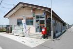 御代田郵便局