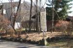 軽井沢ニュータウン入口バス停